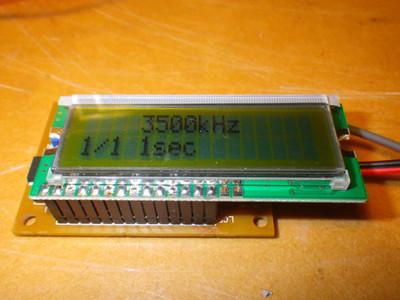 Imgp1397s