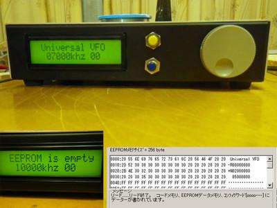 Imgp1553s